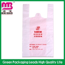 customized graphics and wordings tshirt bag ldpe hdpe