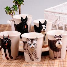 Hand-painted Ceramic Animal Coffee Mug - white dog