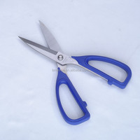 stationery office paper scissor utility