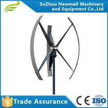 Low RPM high quality 300W 500W 1KW 2KW 3KW 5KW vertical wind power generators wind turbine for sale