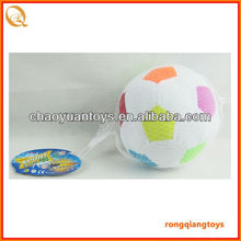 """High Quality! 8"""" cotton-filled football in net SP21112038N6"""