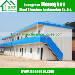 Cheap Prefab T type Houses for sale