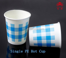 Disposable Single PE Hot Cup
