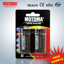 1.5V LR20 alkaline battery D size lr20 alkaline battery 1.5v d