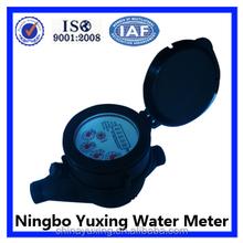 Multi jet vane wheel dry dial plastic water meter covers