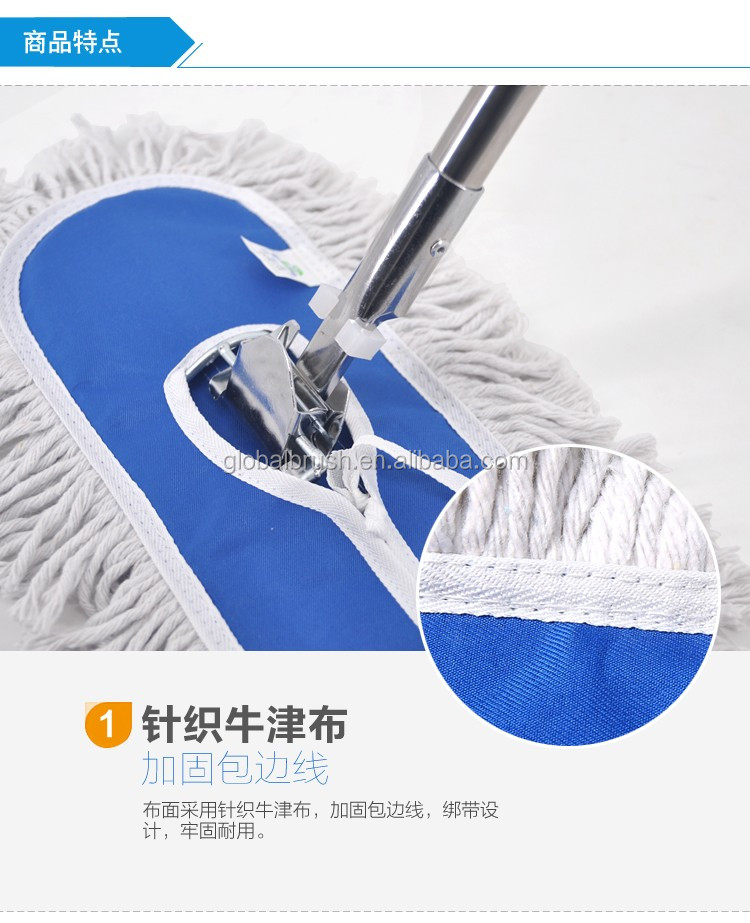 Hq6011 Heavy Duty Hospital Flat Cotton Floor Cleaning
