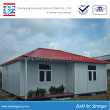 Low cost high quality prefab homes/portable homes/mobile homes