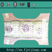 Best Selling Products Super Soft Disposable Baby Diaper Manufacturer In China
