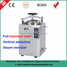 Professional LS-50HD steam autoclave sterilizer supplied with wholesale price