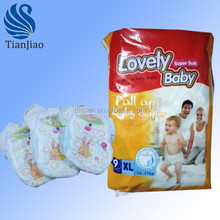 Wholesale disposable , adult baby pull up pants diapers