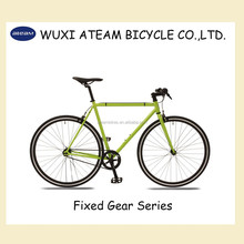 Ateam Beginner BMX Style Green Single Speed Fixed Gear Bike