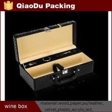 PU Leather Wine Box,Single Bottle Leather Wine Carrier