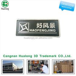cartoon wall sticker dry transfer rub on stickers bird for sale