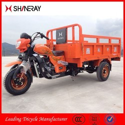 Shineray OEM service cargo use 200cc three wheel motorcycle