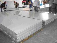 5086 aluminum