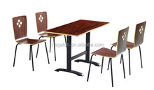 Modern Fashion Restaurant Dining Table and Chair Sets (FOH-BC20)