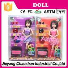 Baby Doll For Sale Wholesale Doll