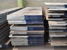 tool steel 1.2344 ESR from hubei factory
