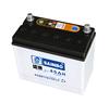 Lead acid automatic maintenenace free car battery 12V45AH JIS standarde