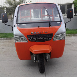 2014 250cc water cooled cargo shipping three wheel motorcycle with rain cover