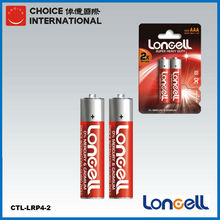 Loncell brand 1.5v aaa um4 r03P super heavy duty battery