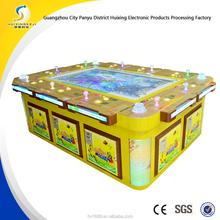 2015 Fish Hunter Arcade Games,Arcade Fishing Game Machine,Shooting Fish Game for sale