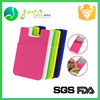 Hot sale new coming promotional gift 3M sticker phone back purse,silicon smart wallet