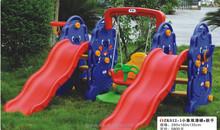 Hot sale children plastic slide and swing