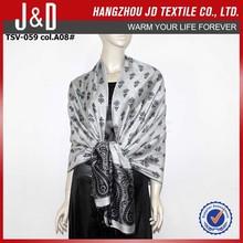 TSV-059 50% viscose+50% acrylic Single-layer double color viscose cotton shawl