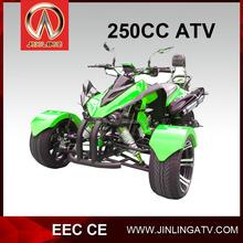 250cc EEC Racing street legal reverse trike atv