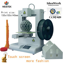 2015 hot new arrival brand and provide OEM service 3d FDM printer