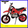 mini dirt bikes,pocket mini dirt motorcycle (D7-03E)