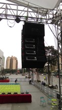 active line array speaker