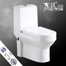 Popular high quality /top sale / water saving ceramic washdown one piece toilet with bidet for Iraq