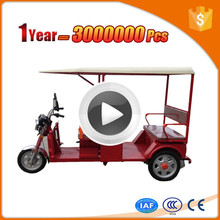 competitive large cargo three wheel motorcycle with great price