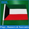 china flag factory Promotional kuwait flag custom hand flags