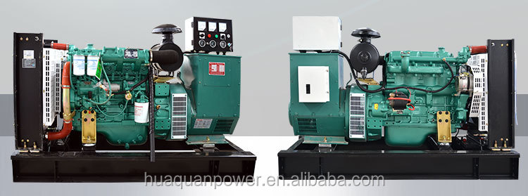 Factory Power Generator Electirc Power Generator