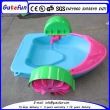 kids party adult joyful ride water sports