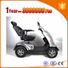 silver 4000w electric scooter