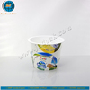 2015 hot sale plastic yogurt cup with FSSC22000 certified by GMP standard plant