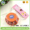 Regular Specification cupcake paper,custom cupcake liners