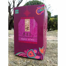 health and beauty new product herbal tea
