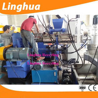 pp pe plastic pelletizer/high speed friction washer