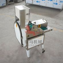 junma machine hot sale beef flaking machine SH-125G
