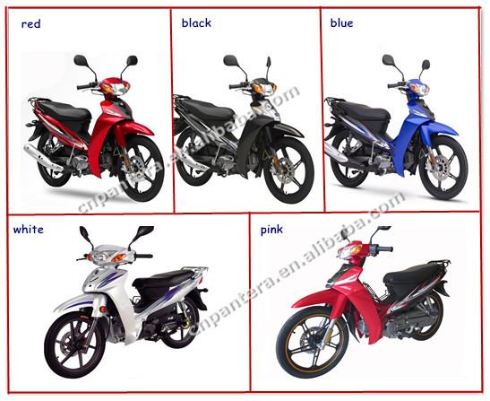 Chain Drive Transmission 110cc CUB China Cheap Motos.jpg