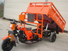 tricycle with dumper/200cc tricycle/ strong tricycle