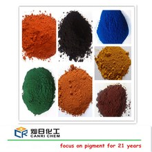 iron oxide powder and red yellow black pigments for making paint/paver/brick/concrete