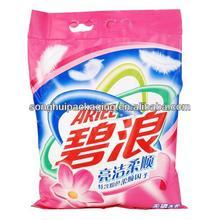 family size washing powder packaging bag