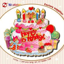 Kids 1st Birthday Supplies,1st birthday decorations,3d first birthdate home sticker house sticker