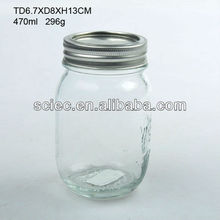 450ML Airtight Glass Storage Jar with Metal Lid Glass Container Glass Spice Jar with Carved Pattern
